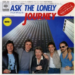 Journey - Ask The Lonely - CBS/Sony - 07SP 783